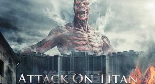 film attack on titans theme